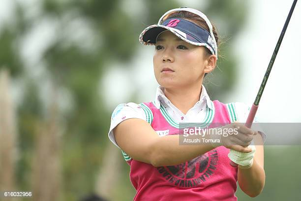 Chie Arimura of Japan hits her tee shot on the 3rd hole during the third round of the Nobuta Group Masters GC Ladies at the Masters Golf Club on...