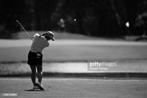 Chie Arimura of Japan hits her tee shot on the 4th hole during the second round of the Nitori Ladies Golf Tournament at the Otaru Country Club on...