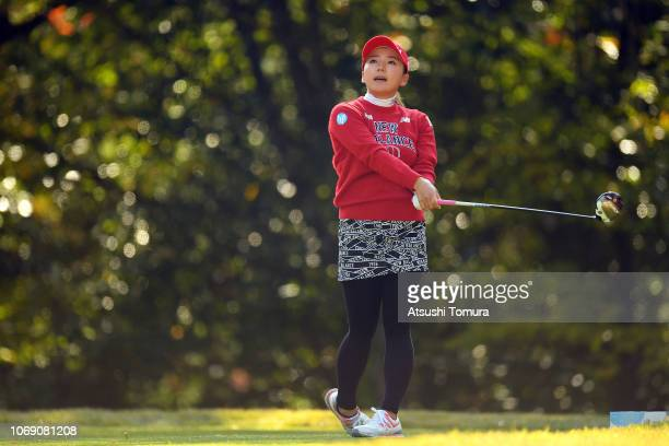 Chie Arimura of Japan hits her tee shot on the 5th hole during the final round of the Daio Paper Elleair Ladies Open at Elleair Golf Club Matsuyama...