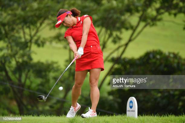 Chie Arimura of Japan hits her tee shot on the 7th hole during the final round of the 2018 LPGA Championship Konica Minolta Cup at Kosugi Country...