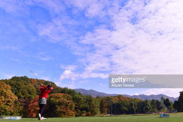 Chie Arimura of Japan hits her tee shot on the 8th hole during the final round of the Daio Paper Elleair Ladies Open at Elleair Golf Club Matsuyama...