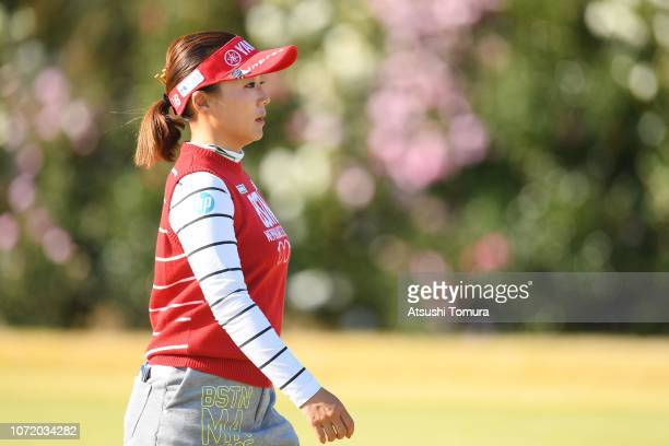 Chie Arimura of Japan looks on during the final round of the LPGA Tour Championship Ricoh Cup at Miyazaki Country Club on November 25 2018 in...