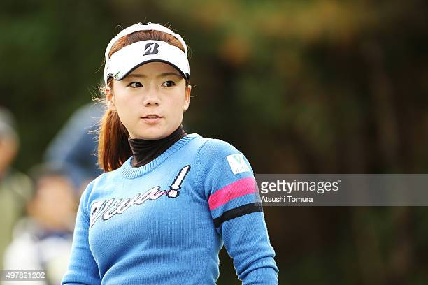 Chie Arimura of Japan looks on during the first round of the Daio Paper Elleair Ladies Open 2015 at the Itsuurateien Country Club on November 19 2015...