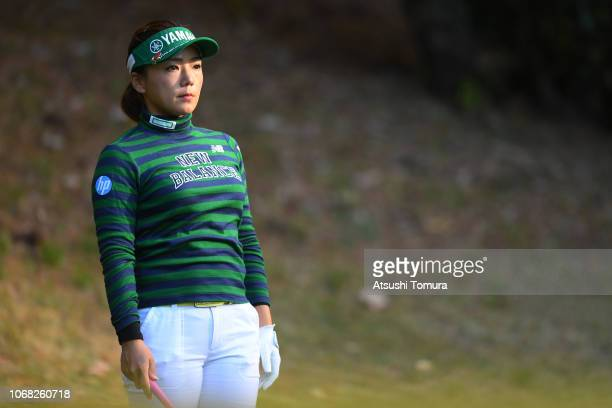 Chie Arimura of Japan looks on during the second round of the Daio Paper Elleair Ladies Open at Elleair Golf Club Matsuyama on November 16 2018 in...