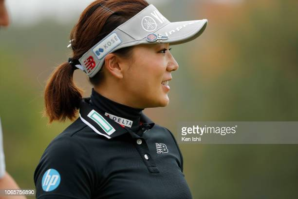 Chie Arimura of Japan looks on during the second round of the ItoEn Ladies at the Great Island Club on November 10 2018 in Chonan Chiba Japan