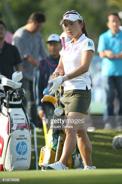 Chie Arimura of Japan looks on during the second round of the Miyagi TV Cup Dunlop Ladies Open 2016 at the Rifu Golf Club on September 24 2016 in...