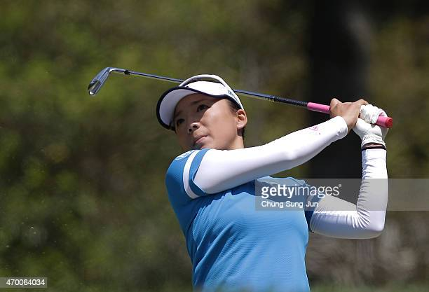 Chie Arimura of Japan plays a tee shot in the first final round during the KKT Cup Vantelin Ladies Open at the Kumamoto Airport Country Club on April...