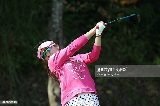 Chie Arimura of Japan plays a tee shot on the 2nd hole during the second round of the Nobuta Group Masters GC Ladies at the Masters Gold Club on...