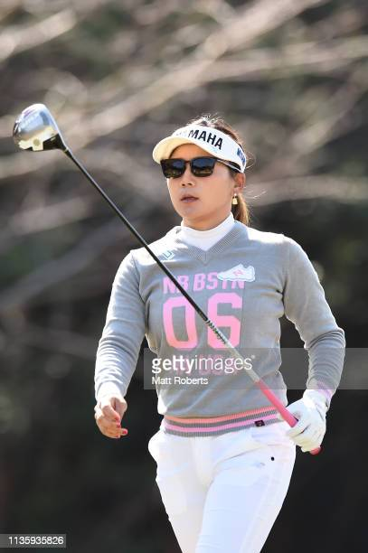 Chie Arimura of Japan plays a tee shot on the 3rd hole during the first round of the Yokohama Tire Golf Tournament PRGR Ladies Cup at Tosa Country...