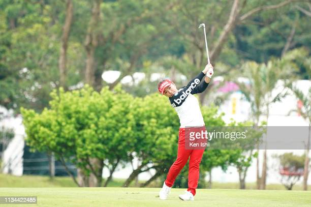 Chie Arimura of Japan plays her shot on the first hole during the second round of the Daikin Orchid Ladies Golf Tournament at Ryukyu Golf Club on...