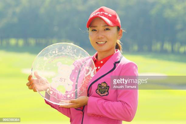 Chie Arimura of Japan poses after winning the Samantha Thavasa Girls Collection Ladies Tournament at the Eagle Point Golf Club on July 15 2018 in Ami...