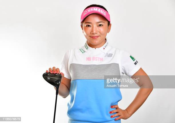 Chie Arimura of Japan poses during the 2019 LPGA Portrait Session at Ryukyu Golf Club on March 5 2019 in Nanjo Okinawa Japan