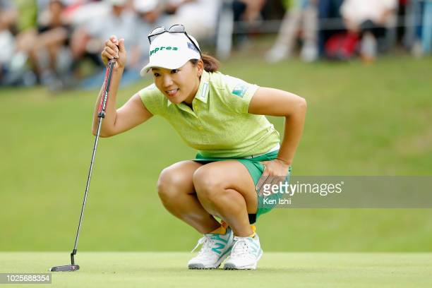 Chie Arimura of Japan prepares to putt on the 18th green during the second round of the Golf5 Ladies at Mizunami Country Club on September 1 2018 in...