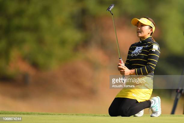 Chie Arimura of Japan reacts after her putt on the 18th hole during the third round of the Daio Paper Elleair Ladies Open at Elleair Golf Club...