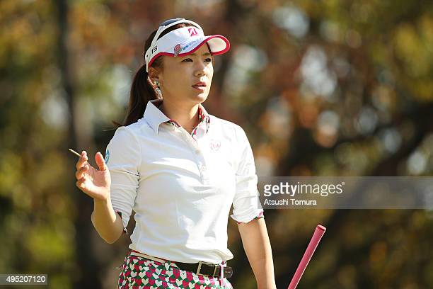 Chie Arimura of Japan reacts during the final round of the Higuchi Hisako Ponta Ladies at the Musashigaoka Golf Course on November 1 2015 in Hanno...