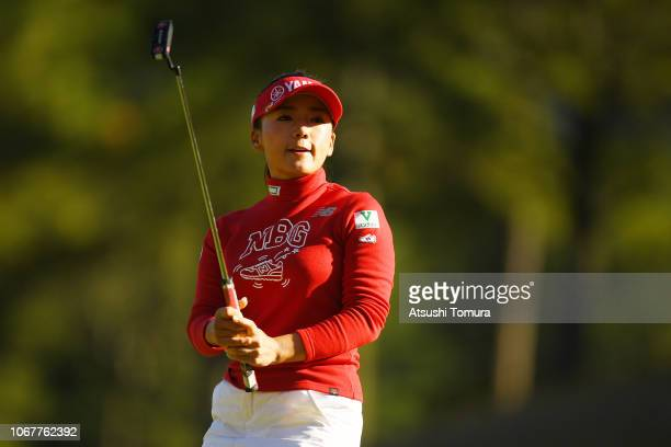 Chie Arimura of Japan reacts during the first round of the Daio Paper Elleair Ladies Open at Elleair Golf Club Matsuyama on November 15 2018 in...