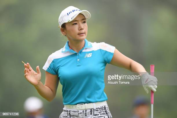 Chie Arimura of Japan reacts during the second round of the Suntory Ladies Open Golf Tournament at the Rokko Kokusai Golf Club on June 8 2018 in Kobe...