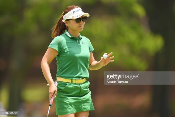 Chie Arimura of Japan reacts during the third round of the Suntory Ladies Open Golf Tournament at the Rokko Kokusai Golf Club on June 9 2018 in Kobe...