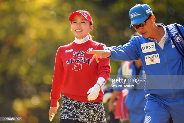 Chie Arimura of Japan smiles during the final round of the Daio Paper Elleair Ladies Open at Elleair Golf Club Matsuyama on November 18 2018 in...