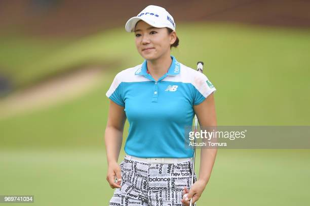 Chie Arimura of Japan smiles during the second round of the Suntory Ladies Open Golf Tournament at the Rokko Kokusai Golf Club on June 8 2018 in Kobe...