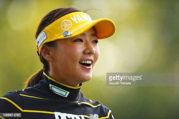 Chie Arimura of Japan smiles during the third round of the Daio Paper Elleair Ladies Open at Elleair Golf Club Matsuyama on November 17 2018 in...