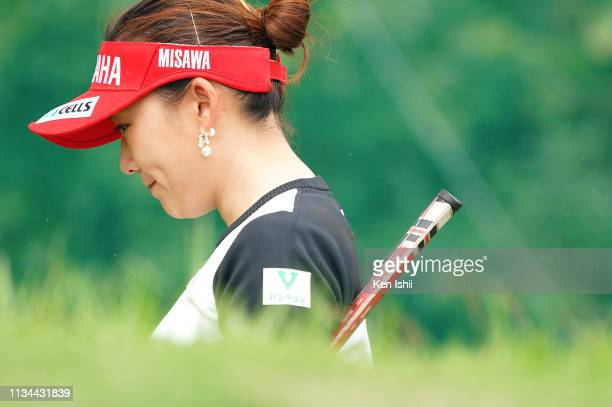 Chie Arimura of Japan walks on the 8th hole during the second round of the Daikin Orchid Ladies Golf Tournament at Ryukyu Golf Club on March 08 2019...