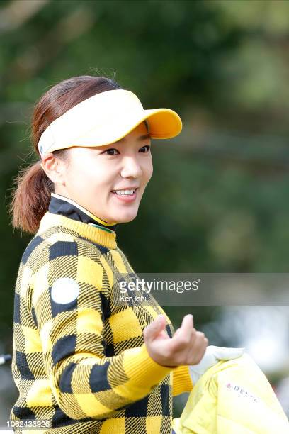 Chie Arimura of Japan walks on the first hole during the first round of the TOTO Japan Classic at Seta Golf Course on November 02 2018 in Otsu Shiga...