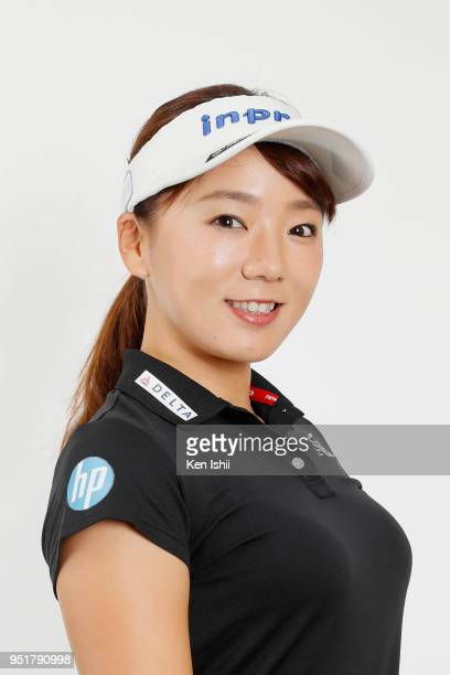 Chie Arimura poses for photographs during the Japanese LPGA portrait session on February 27 2018 in Nanjo Okinawa Japan
