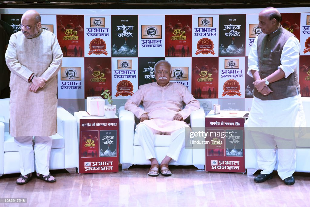 BJP chief Amit Shah , RSS chief Mohan Bhagwat and Home Minister