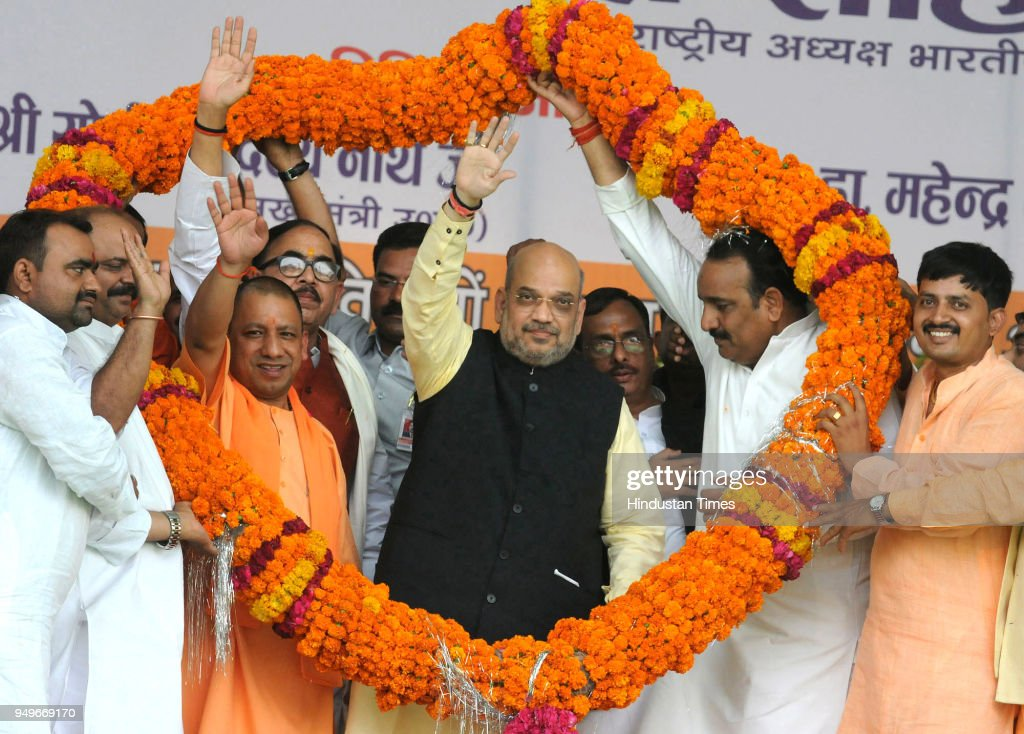 BJP President Amit Shah Address Party Rally In Rae Bareli