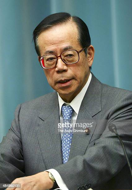 Chief Cabinet Secretary Yasuo Fukuda speaks during a press conference at prime minister's official residence on April 5 2004 in Tokyo Japan Yasuo...