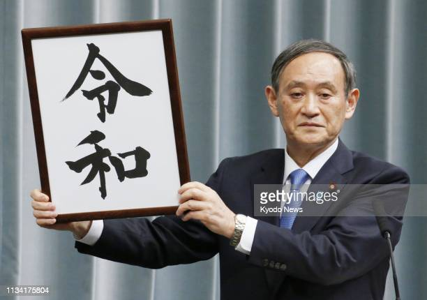 Chief Cabinet Secretary Yoshihide Suga announces the name of Japan's new era Reiwa in a press conference at the prime minister's office in Tokyo on...
