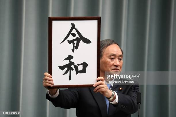 Chief Cabinet Secretary Yoshihide Suga announces the new imperial era name during a press conference at the prime minister's official residence on...