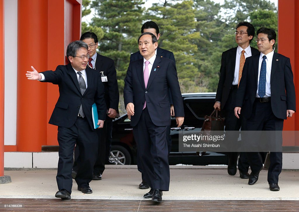 Chief Cabinet Secretary Suga Inspects Kyoto State Guest House
