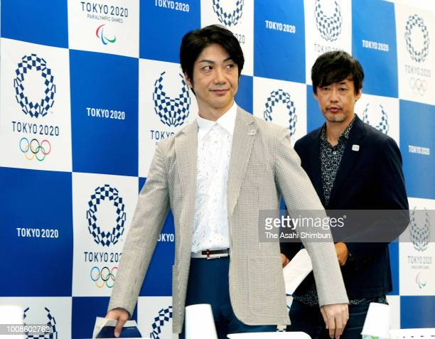 4f3c6dbd8360 Chief Executive Creative Director Mansai Nomura attends a press conference  of the creative directors for opening. Tokyo 2020 Olympic   Paralympic ...