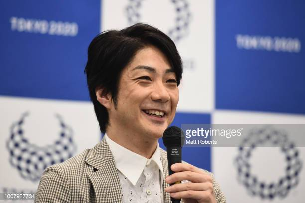 d1ed334a16aa Chief Executive Creative Director Mansai Nomura speaks during a press  conference of the creative directors for. Tokyo 2020 Olympic   Paralympic  ...