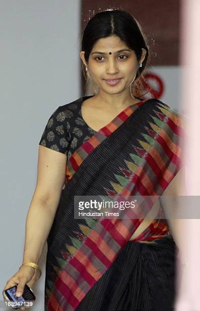 Chief Minister Akhilesh Yadav's wife MP Dimple Yadav after attending the ongoing parliament budget session on March 18 2013 in New Delhi India...