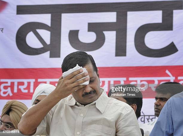 Chief Minister Arvind Kejriwal during the Budget Jan Sabha to discuss the budget according to their needs with the residents before implementing at...