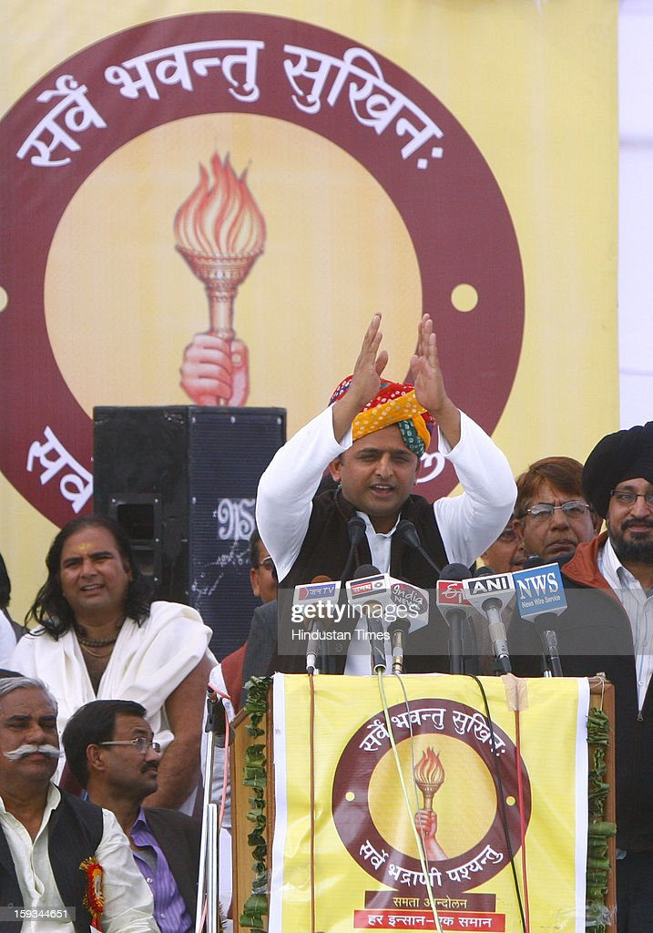 Chief Minister of Uttar Pradesh Akhilesh Yadav felicitated by Rajasthan State Government Employees Association MISSION 72, for scrapping reservation in promotion in U.P., on January 12, 2013 in Jaipur, India. MISSION-72, is fighting a legal battle with Government to make it implement the Supreme Court order on Reservation issue.