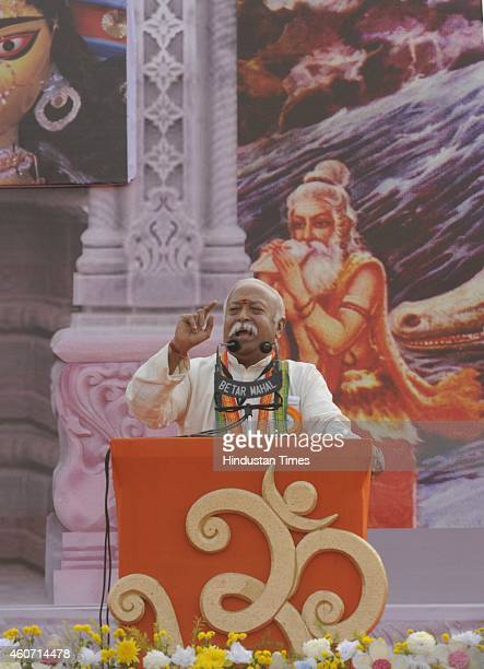 chief Mohan Bhagwat during the Virat Hindu Sammelan organised by VHP on December 21 to mark the golden jubilee celebration of the organisation on...