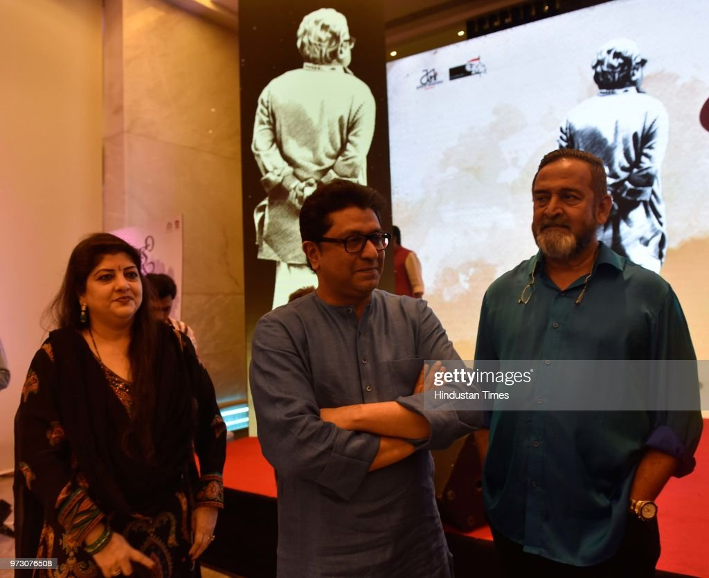 MNS Chief Raj Thackeray along with his wife Sharmila and producer-director Mahesh Manjrekar during an announcement of biopic 'Bhai- Vyakti Ki Valli' on renowned homorist PL Deshpande, popularly known as Pu La, slated for release in January next year, directed by filmmaker-actor Mahesh Manjrekar, at Blue Sea, Worli, on June 11, 2018 in Mumbai, India.