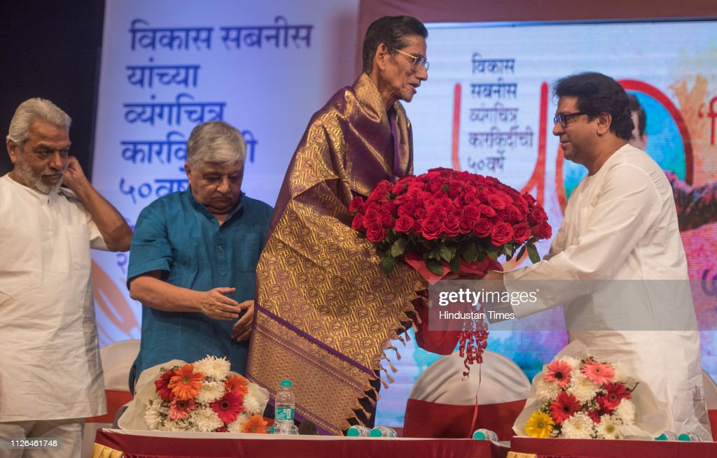 IND: MNS Chief Raj Thackeray Felicitated Political Cartoonist Vikas Sabnis