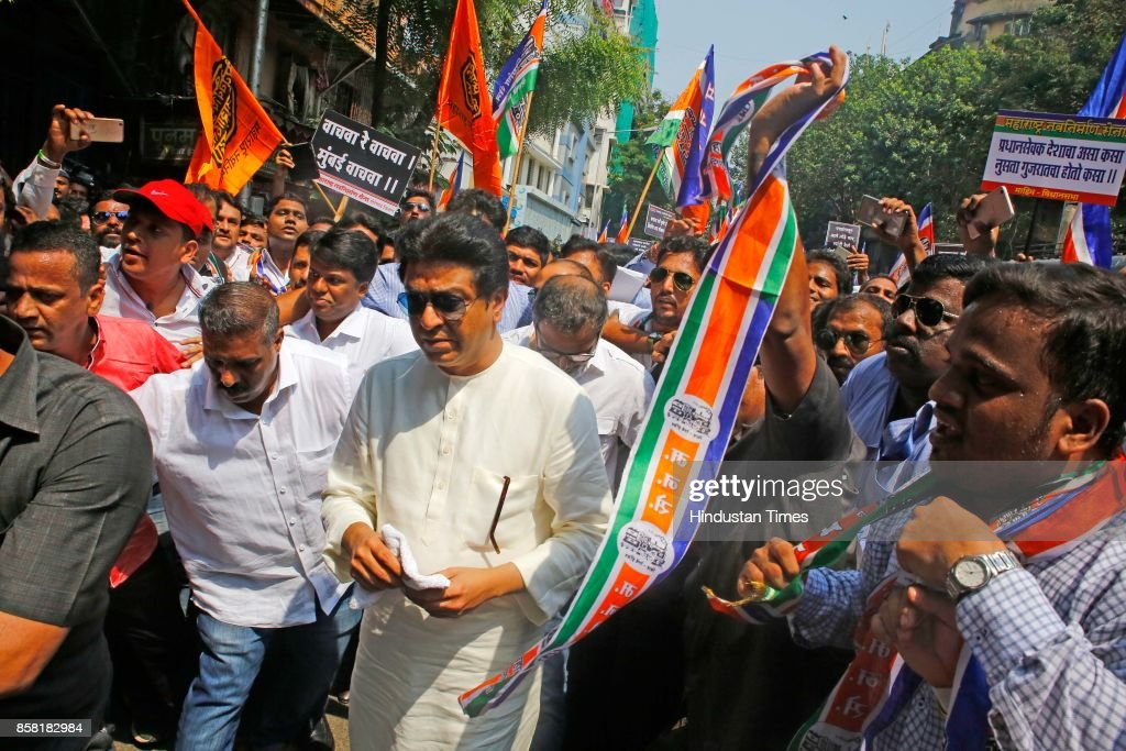 MNS Chief Raj Thackrey and party activists participate in a protest rally from Metro Cinema to Churchgate for better Railway services, on October 5, 2017 in Mumbai, India. Raj Thackeray said while addressing a rally, 'When people in Mumbai leave their homes in the morning, it's not even certain whether they will return home or not. This is unacceptable.'