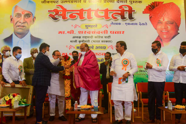 IND: NCP Chief Sharad Pawar Launches A biography Of Freedom Fighter Hari Narayan Deshmukh