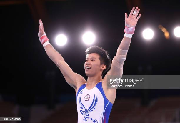 Chih Kai Lee of Team Chinese Taipei competes in the Men's Pommel Horse Final on day nine of the Tokyo 2020 Olympic Games at Ariake Gymnastics Centre...
