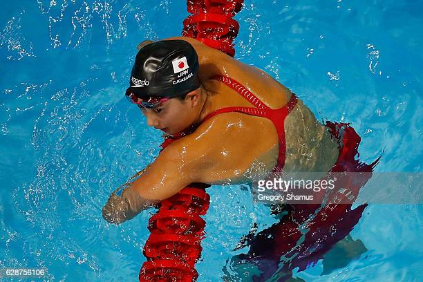 Chihiro Igarashi of Japan after a preliminary heat of the 400m Freestyle on day four of the 13th FINA World Swimming Championships at the WFCU Centre...