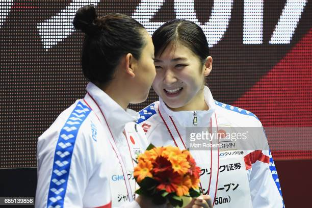 Chihiro Igarashi of Japan and Rikako Ikee of Japan share a laugh after the 200m Freestyle Final during the Japan Open 2017 at Tokyo Tatsumi...