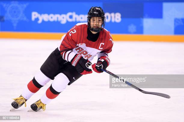 Chiho Osawa of Japan skates in the second period against Switzerland during the Women's Ice Hockey Classification game on day eleven of the...