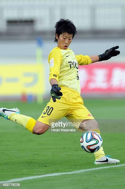 Chika Hirao of Urawa Reds in action during the Nadeshiko League match between Urawa Red Diamonds Ladies and INAC Kobe Leonessa at Komaba Stadium on...