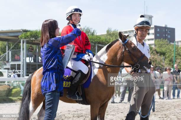 Chikane Yoshizawa celebrates after winning the Jockey babies race at Baji Koen JRA's Equestrian Park on September 23 2015 in Setagaya Tokyo Japan In...